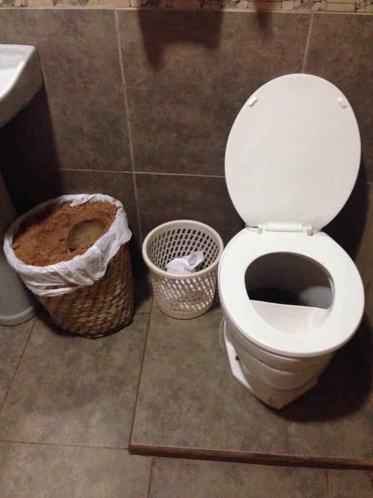 Zo ziet dus zo'n eco-toilet er uit.